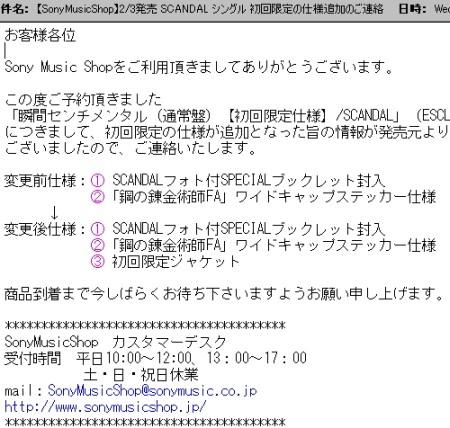 f:id:da-i-su-ki:20100128012421j:image