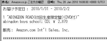 f:id:da-i-su-ki:20100129011400j:image