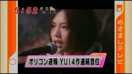 f:id:da-i-su-ki:20100129053536j:image