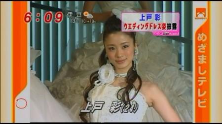 f:id:da-i-su-ki:20100129055156j:image