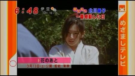 f:id:da-i-su-ki:20100129055349j:image