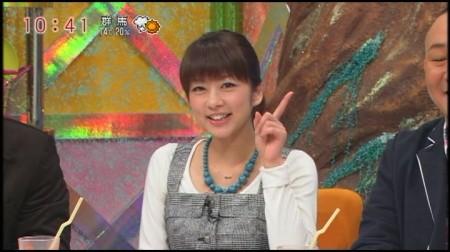 f:id:da-i-su-ki:20100130230441j:image