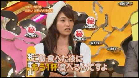 f:id:da-i-su-ki:20100131122917j:image