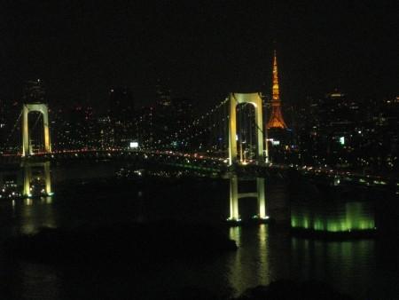 f:id:da-i-su-ki:20100131180048j:image