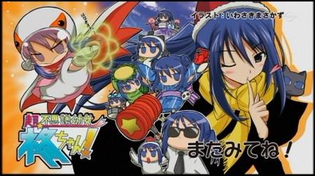 f:id:da-i-su-ki:20100203045807j:image