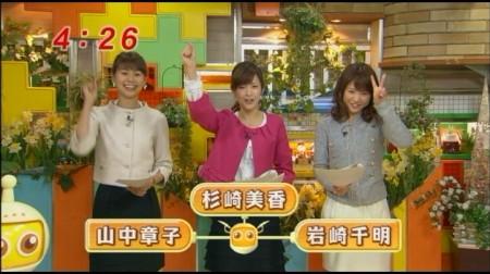 f:id:da-i-su-ki:20100204045643j:image