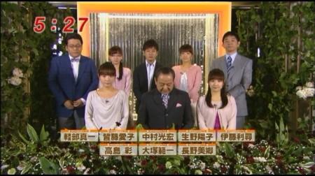 f:id:da-i-su-ki:20100205072816j:image