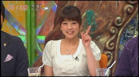 f:id:da-i-su-ki:20100206023758j:image