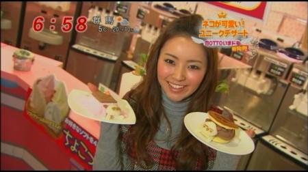 f:id:da-i-su-ki:20100206075800j:image