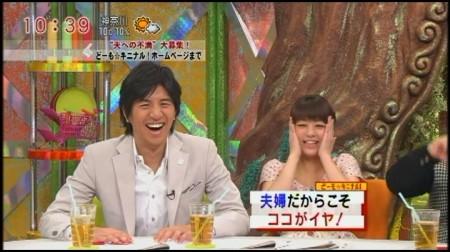 f:id:da-i-su-ki:20100206081941j:image