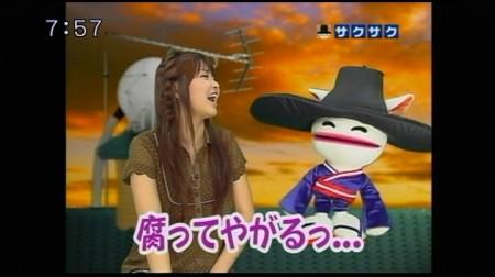 f:id:da-i-su-ki:20100206092923j:image