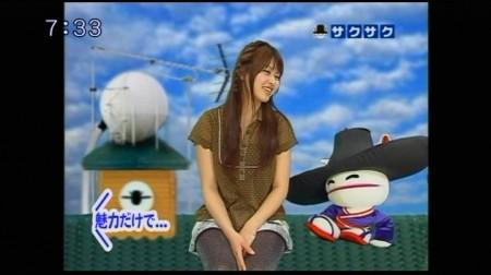 f:id:da-i-su-ki:20100206094009j:image