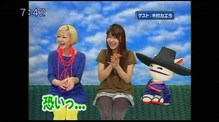 f:id:da-i-su-ki:20100206095804j:image