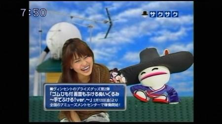 f:id:da-i-su-ki:20100206100821j:image
