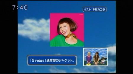 f:id:da-i-su-ki:20100206141932j:image