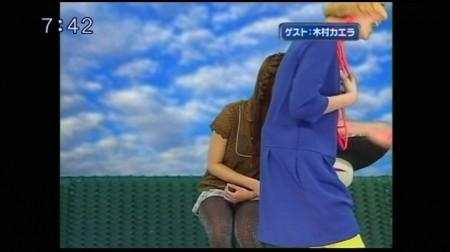 f:id:da-i-su-ki:20100206142616j:image