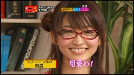 f:id:da-i-su-ki:20100206190640j:image