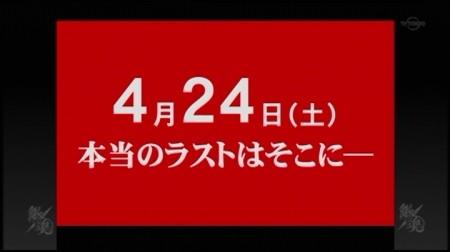 f:id:da-i-su-ki:20100206195813j:image