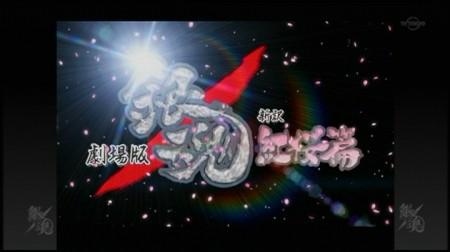 f:id:da-i-su-ki:20100206195815j:image