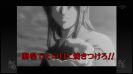 f:id:da-i-su-ki:20100206195816j:image