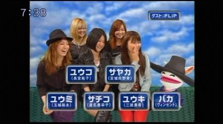 f:id:da-i-su-ki:20100206225943j:image