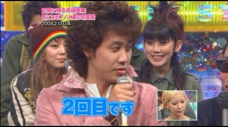 f:id:da-i-su-ki:20100207084520j:image
