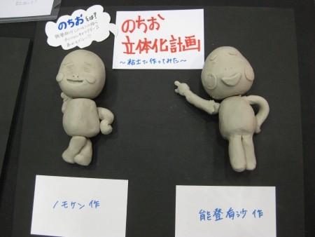 f:id:da-i-su-ki:20100207141218j:image