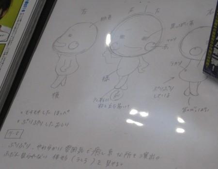 f:id:da-i-su-ki:20100207232319j:image