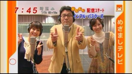 f:id:da-i-su-ki:20100211214050j:image