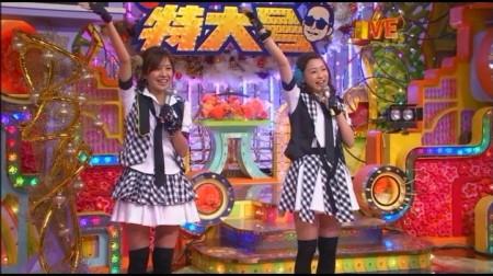 f:id:da-i-su-ki:20100211215627j:image