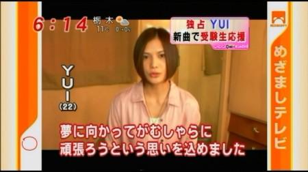 f:id:da-i-su-ki:20100211220338j:image