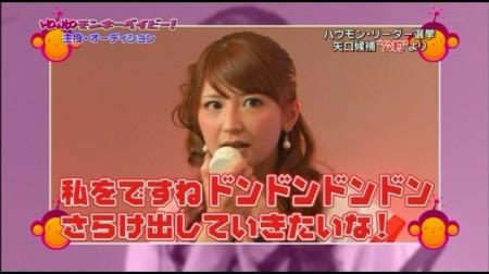 f:id:da-i-su-ki:20100211220840j:image