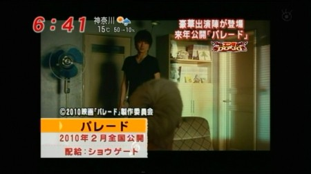 f:id:da-i-su-ki:20100211221123j:image