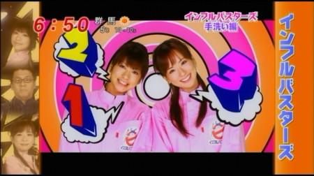 f:id:da-i-su-ki:20100211225252j:image
