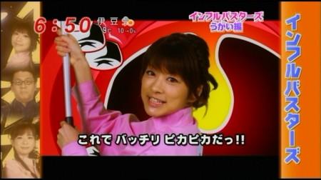 f:id:da-i-su-ki:20100211225936j:image