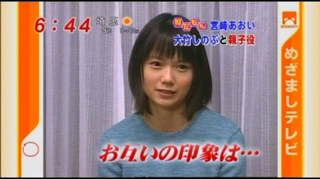 f:id:da-i-su-ki:20100211225947j:image
