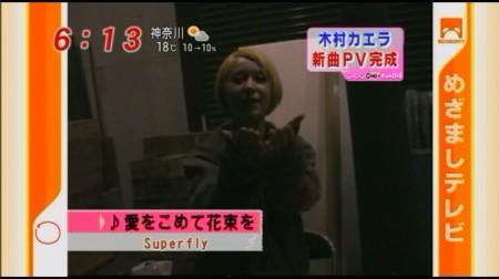 f:id:da-i-su-ki:20100211231030j:image