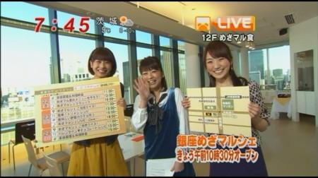 f:id:da-i-su-ki:20100211232005j:image