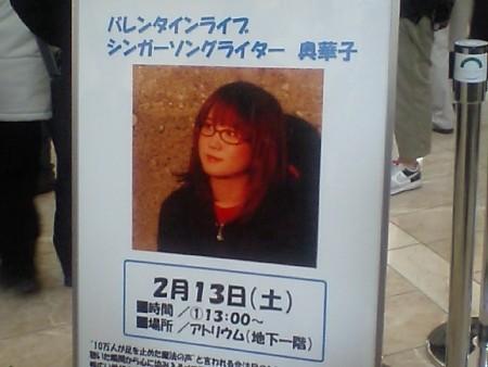 f:id:da-i-su-ki:20100213141908j:image