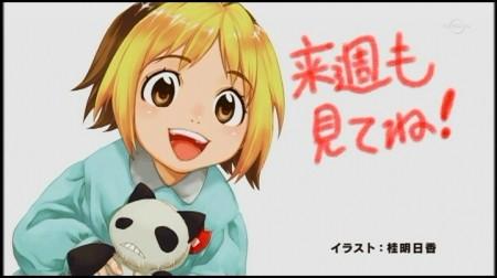 f:id:da-i-su-ki:20100215044627j:image