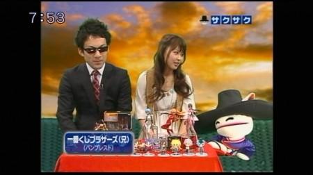 f:id:da-i-su-ki:20100215050428j:image