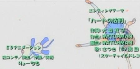 f:id:da-i-su-ki:20100215051527j:image