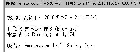 f:id:da-i-su-ki:20100215051951j:image