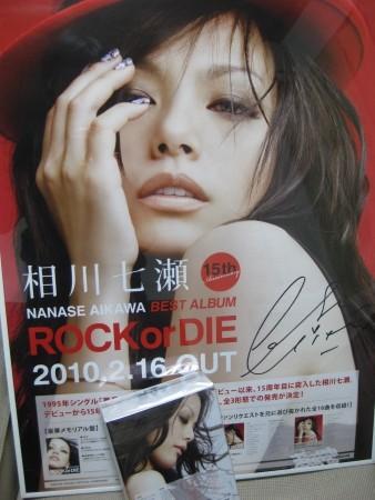 f:id:da-i-su-ki:20100216225447j:image