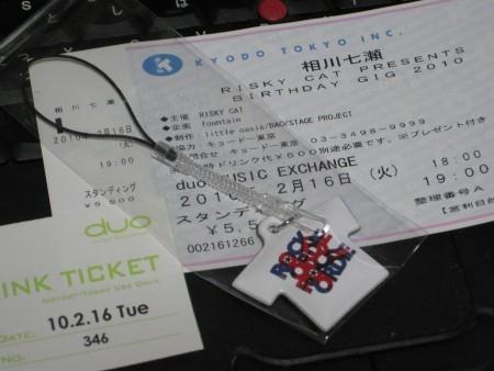 f:id:da-i-su-ki:20100216230442j:image
