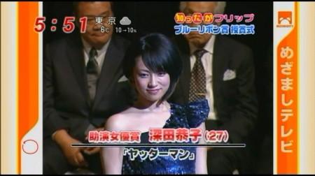 f:id:da-i-su-ki:20100217070836j:image