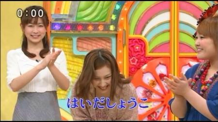f:id:da-i-su-ki:20100218034709j:image