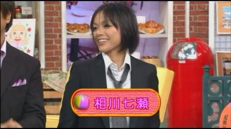 f:id:da-i-su-ki:20100218034728j:image