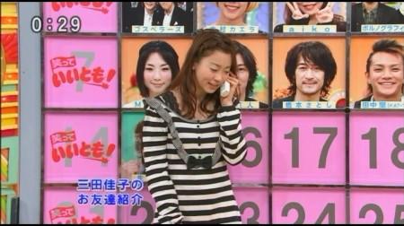 f:id:da-i-su-ki:20100218034838j:image