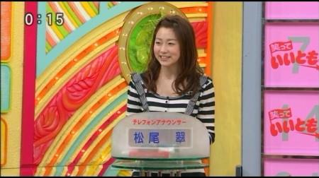 f:id:da-i-su-ki:20100218034842j:image